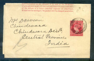 A Gibrlatar Queen Victoria 10c postal wrapper addressed to India (2020/12/11#03)