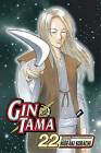 Gin Tama, Volume 22 by Hideaki Sorachi (Paperback / softback, 2011)
