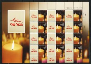 ISRAEL-2012-IN-MEMORY-DEFINITIVE-STAMP-GENERIC-SHEET-MNH-CANDLE