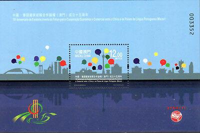 1 Block 15 Jahre Forum Für... 2 Marken FleißIg Macau 09.10.2018 Pfr. Neu!