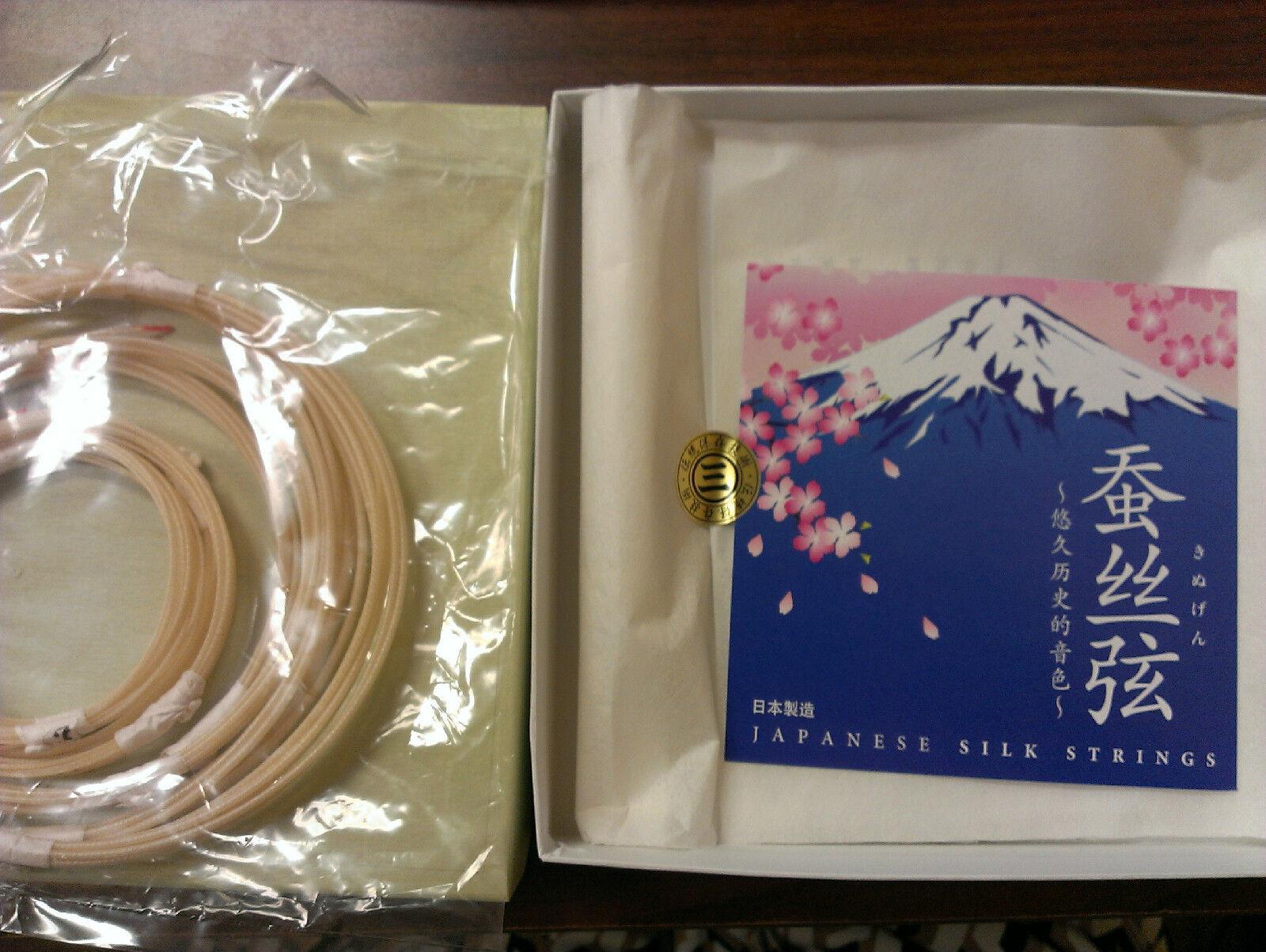 Die Guqin Silk String Set von Marusan Hashimoto