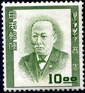 JAPON-N-501-NEUF