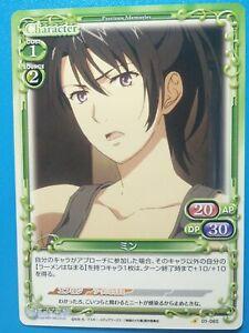 Precious Memories Japanese Anime Card NEET Detective 01-065 Ming Li Huang