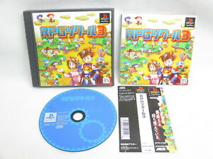 PS1-RPG-TSUKURU-3-with-SPINE-Playstation-Japan-Video-Game-p1