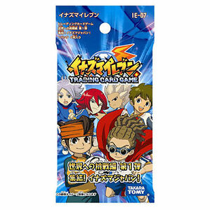 TAKARA TOMY INAZUMA ELEVEN TRADING CARD GAME TCG COLLECT BOOK IE IES 01 07 09 06