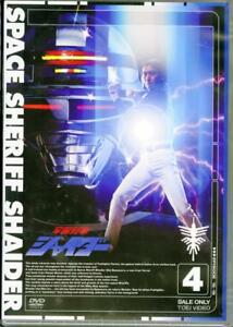 SPACE-SHERIFF-SHAIDER-VOL-4-JAPAN-DVD-I19