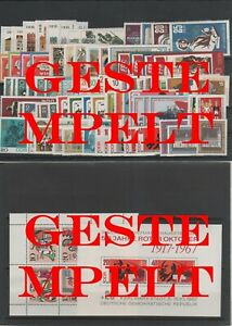Germany-GDR-vintage-yearset-Complete-1967-Postmarked-Used-complete-Complete