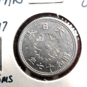 UNCIRCULATED-1942-YR-17-10-SEN-IMPERIAL-JAPANESE-COIN-50415