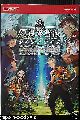 JAPAN Genso Suikoden Tierkreis Official Character Guide Book