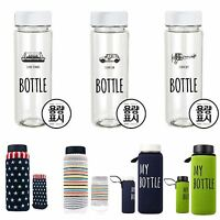 Tritan Water Bottle 500ml With Socks Pouch Bpa Free My Outdoor Cycling Korean