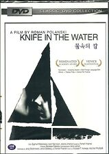 KNIFE IN THE WATER  NEW  DVD