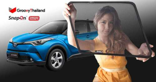 4PCS FIT TOYOTA C-HR SUN SHADE EMBEDDED MAGNET