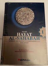 Lives Of The Prophet's Companions Volume 1-3.       حياة الصحابة انكليزي