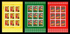 China PRC Sc# 3002-4 M/S 2000-2 Spring Festival Stamps Mini Sheet