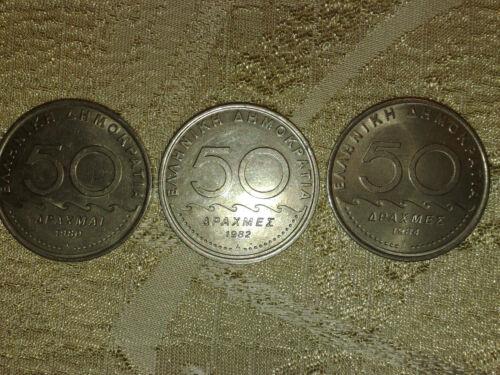 Greek coins set:3x50 drachma-Ancient Poet//Lawmaker SOLON-Greece 1980,1982,1984