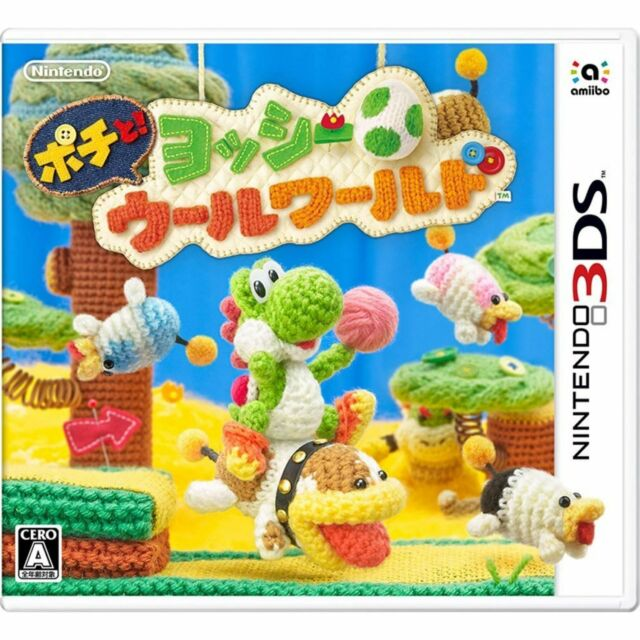 Poochy and Yoshi's Woolly World 3DS NINTENDO JAPANESE  JAPANZON