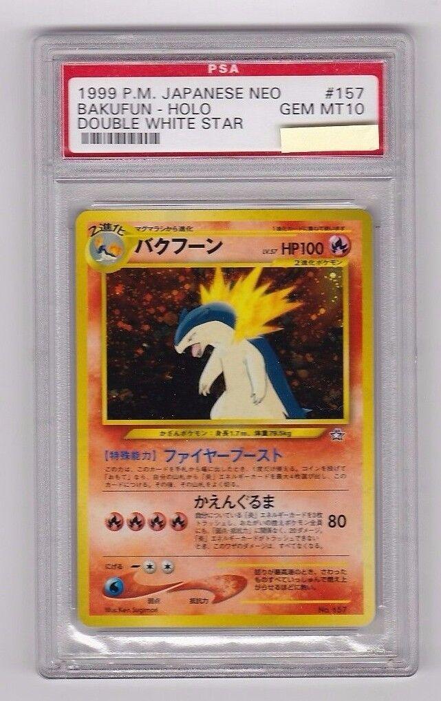 1999 pokemon japanischen neo -  bakufun  holo - double Weiß star   157 psa-10