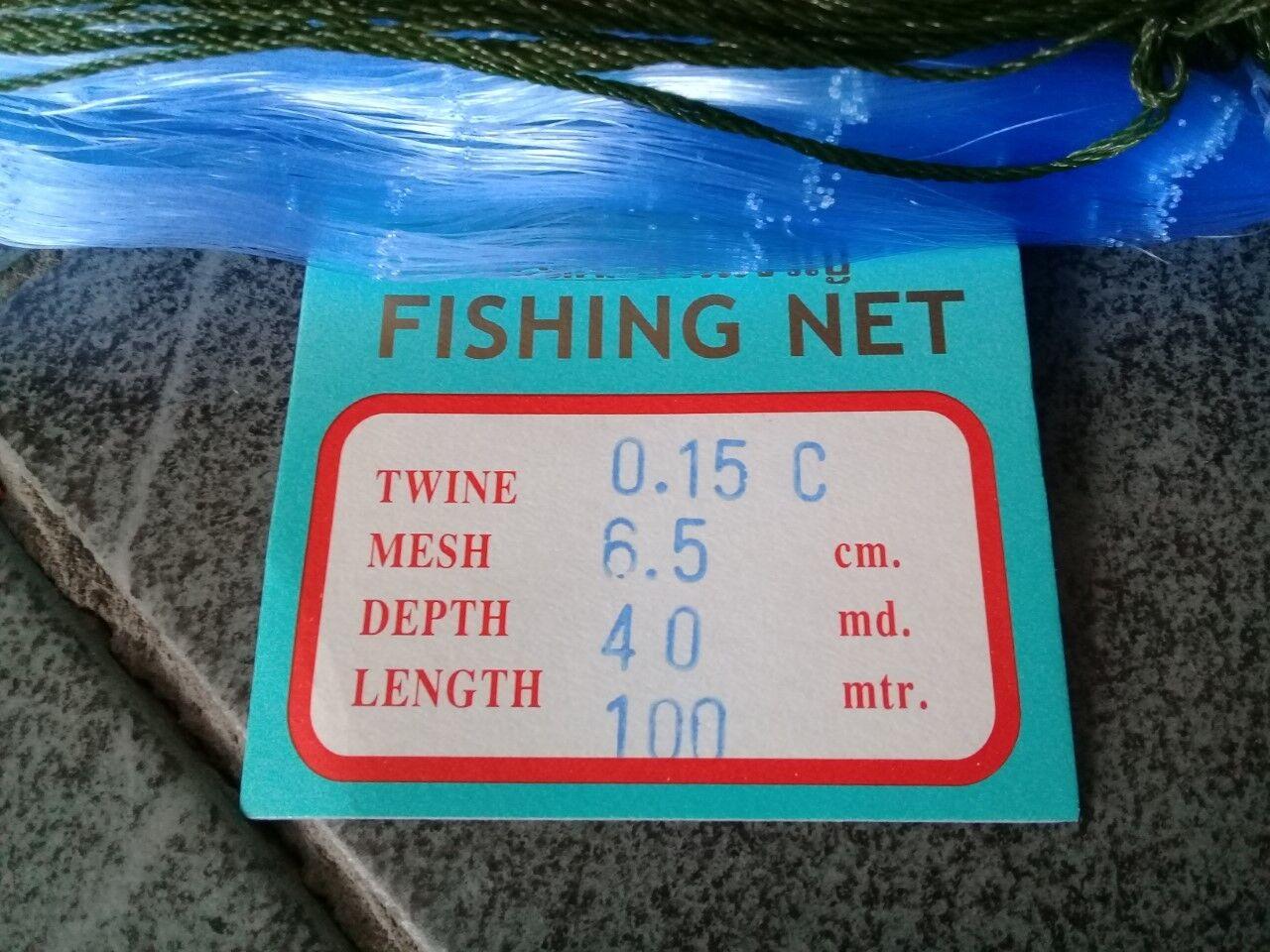 GILL NET 20 meters. 6.5cm mesh Dimensione  (65 ft) long   7ft depth POST FREE..