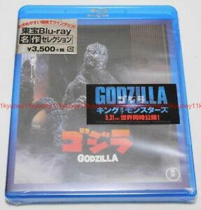 Nuevo-1984-Toho-Blu-ray-de-Godzilla-Japon-TBR-29095D-4988104120953