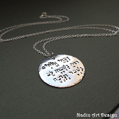 Jewish Necklace. Custom Hebrew Prayer Pendant. Engraved Judaica Jewelry.Kabbalah