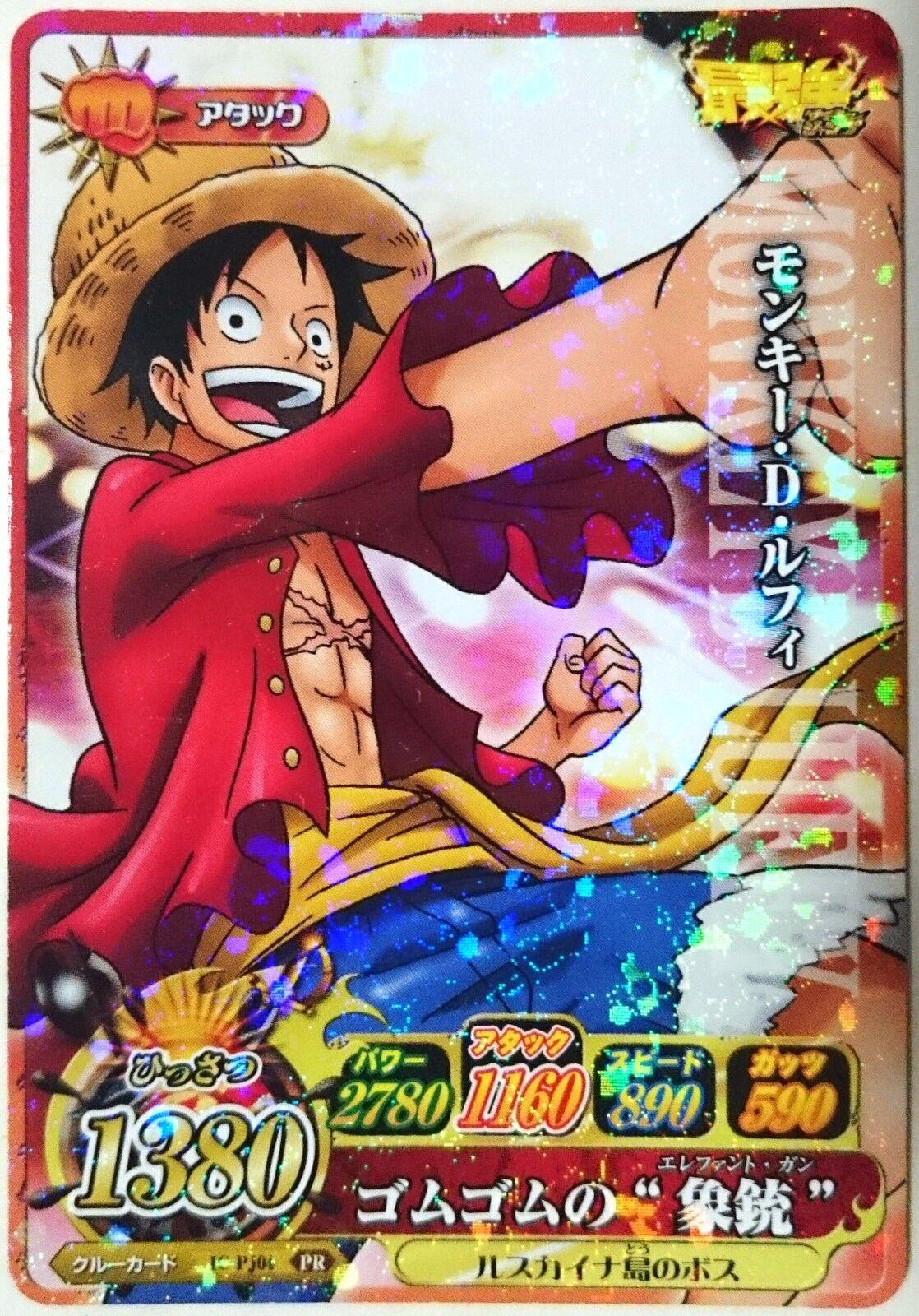 One Piece OnePy Berry Match IC Promo IC-PJ13 PR