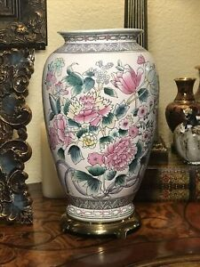 Lg. Vintage Chinese Porcelain Famille Rose Vase Hand Painted With Raised Glaze