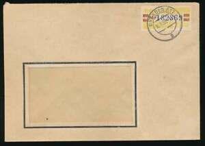 DDR Dienst B Nr. 25 M Brief DRESDEN 16.9.59 nach BERLIN (55771)