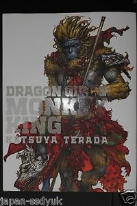 JAPAN Katsuya Terada Art Book: Dragon Girl & Monkey King