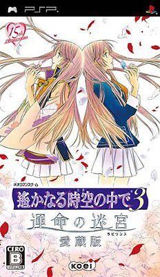 Used PSP Harukanaru Toki no Naka de 3: Unmei no Meikyuu Aizouban Japan Import