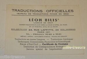 Ancienne CARTE De VISITE Leon BILIS TRADUCTIONS OFFICIELLES