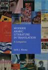 Modern Arabic Literature in Translation: A Companion by Salih J. Altoma (Hardback, 2005)