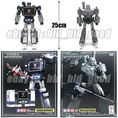 Masterpiece Transformers MP13 Soundwave Action Figure 25CM Toy