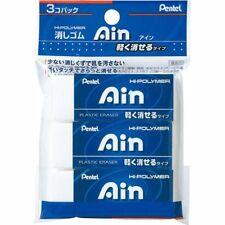 Pentel Japan Zeah10 Ain Plastic Eraser White 3 Pack Xzeah103