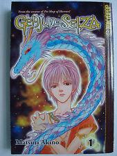 Genju No Seiza: v. 1 by Matsuri Akino Manga Book (Paperback, 2006)