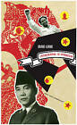 Catastrophe in Indonesia by Max Lane (Hardback, 2011)