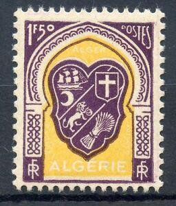 TIMBRE-ALGERIE-NEUF-N-258-ARMOIRIE