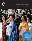 715515081610 Criterion Collection Makioka Sisters With Keiko Kishi Blu-ray