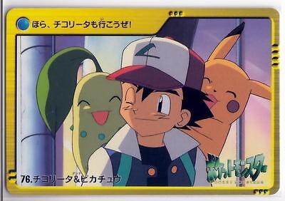 Pokemon 1999 Bandai MOVIE #50 Pikachu and Psyduck Mint