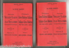 Brighenti E.; DIZIONARIO GRECO MODERNO – ITALIANO , in 2 volumi ; Hoepli 1942