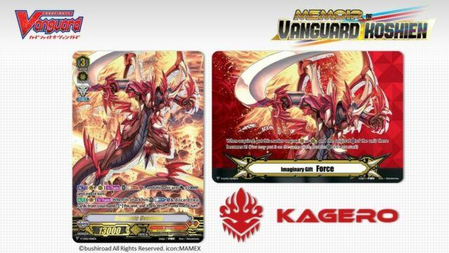 Cardfight Vanguard Memoir of Vanguard Koshien Chara expo Royal Paladin Bundle