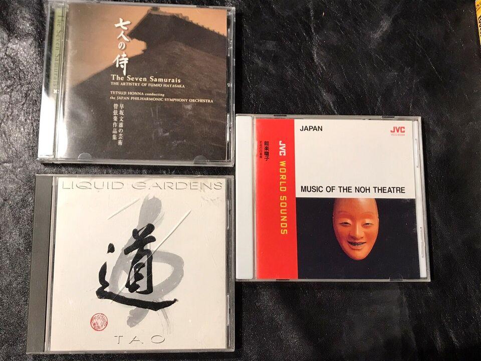 3 Fantastiske Japanske albums: Zen, Tao, Noh Theatre og