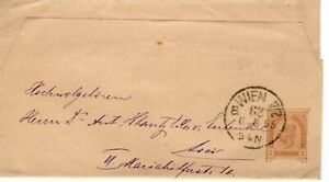 AUSTRIA NEWSPAPER WRAPPER  1895   FDC8744