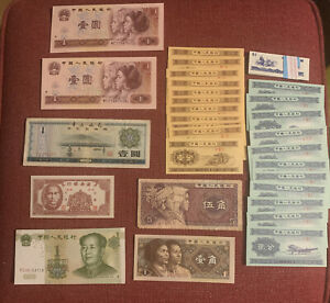 China 55 Banknote lot, Mao, foreign exchange certificate, Tractors, Workers, Etc