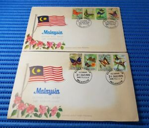 2X-1970-Malaysia-First-Day-Cover-Butterfly-25-30-50-75-Cents-1-2-5-amp-10