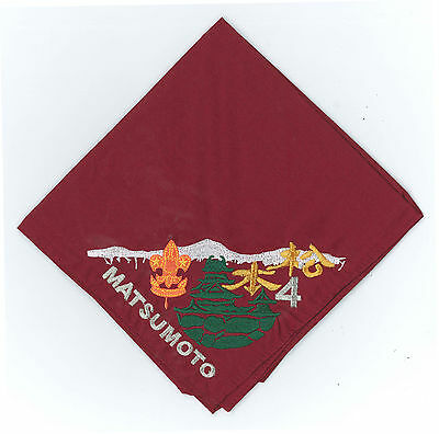 SCOUTS MACAO Official Overseas Contingent Scout Neckerchief // Scarf MACAU
