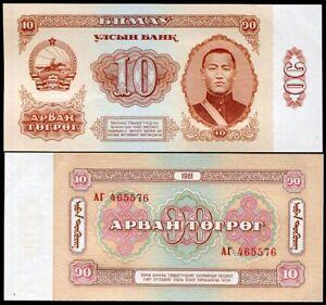 MONGOLIA-10-TUGRIK-1981-P-45-UNC