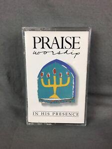 IN HIS PRESENCE - PRAISE & WORSHIP CASSETTE TAPE Kent Henry HOSANNA INTEGRITY