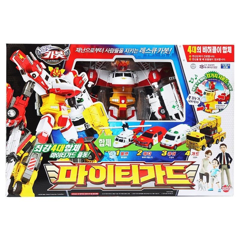 Hello Carbot Mighty guard Transformer Robot Car Toy Action Figure