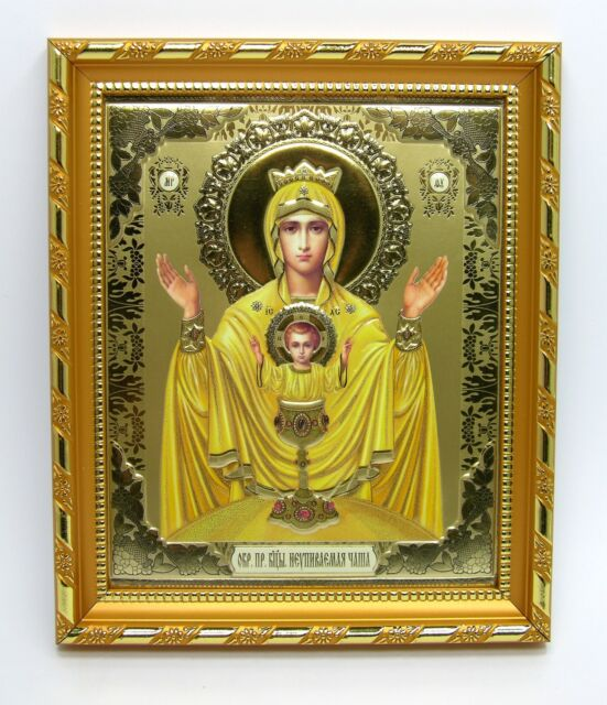 Ikone GM Unversiegbare Kelch икона Богородица Неупиваемая чаша 20,5x17,5x1,7 cm