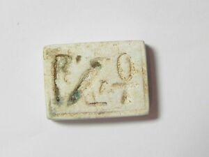 Q313- Ancient Egypt New Kingdom Zurqieh Stone Plaque 1400 B.c Vivid And Great In Style